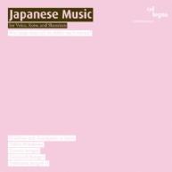 Toshio Hosokawa - Japanese Music