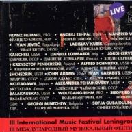 Leningrad International Festival 1988